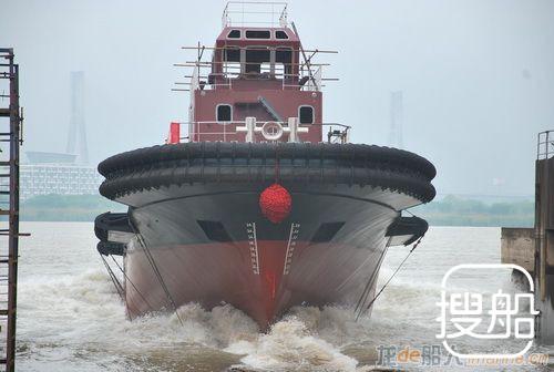 镇江船厂1912kW全回转拖船下水