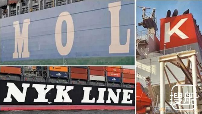 整合干散货运输业务,日本三大船公司是否存在这种可能?