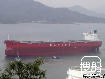 Navios接收3艘散货船