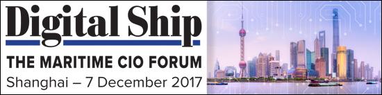2017航运信息技术主管上海大会将于12月7日在上海举行