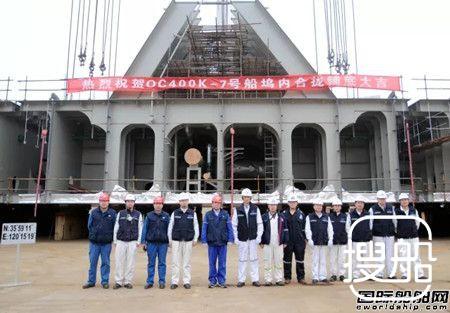 北船重工第六艘40万吨矿砂船铺底