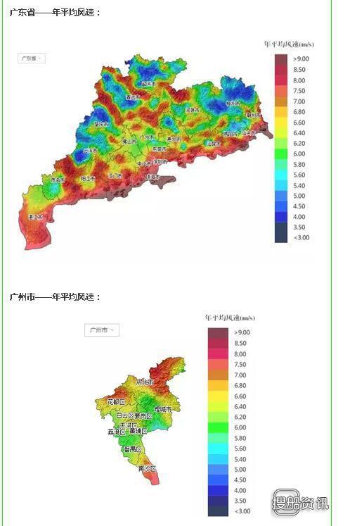 广东高空风能技术有限公司 广东所属各市风能资源分布地图发布(图)