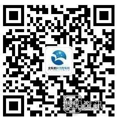 福州润闽能源 共计71.92万元 中闽能源对福州长乐区5个在建风电项目工程计提减值准备