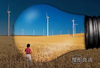 可再生能源有什么 德彻底改革可再生能源政策 海上风力发电到2020年达6.5吉瓦