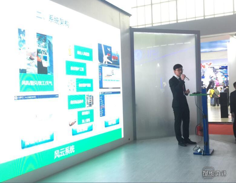 上海电气 上海电气技术部机器学习工程师刘永鹏:上海电气海上风场维护调度系统已达国内领先水准