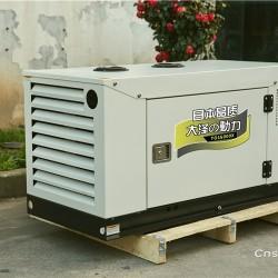五千瓦柴油发电机价格 船用15kw水冷柴油发电机