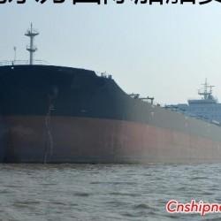 T5000 供应65000T散货船