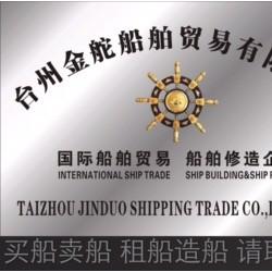 船用主机品牌 供应各种船用主机