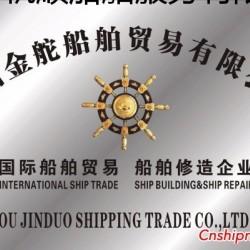 韩国船用柴油机 供应韩国8820马力柴油机