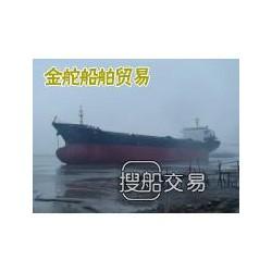 12000吨散货船出售 出售23800吨散货船