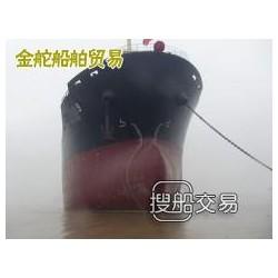 新全发32000吨散货船 32000吨散货船(船舶)货船