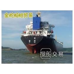 12000吨散货船出售 出售36500吨散货船