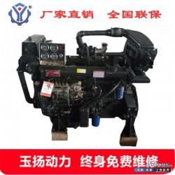 F.I.R 船用柴油机132KW R6105IZLC带中冷增压柴油发动机