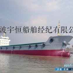 五千箱位的集装箱船有多大 144箱位集装箱船
