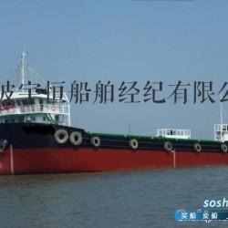 五千箱位的集装箱船有多大 192箱位集装箱船