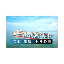集装箱船图片 承建集装箱船