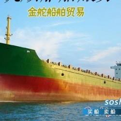 集装箱船 778TEU集装箱船(已售出)