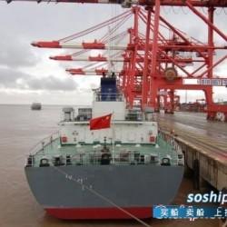5000吨集装箱船多少钱 4700吨CCS集装箱船