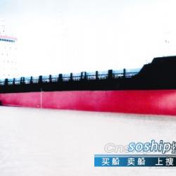 多用途船 出售11000吨484多用途船