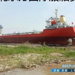 5000吨成品油船 8500吨成品油船