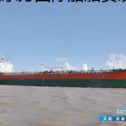20000吨成品油船