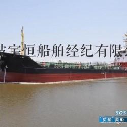 1000吨油船多少钱 1000DWT OIL TANKER 油船