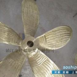 渔船螺旋桨 供应大型侧斜桨/船用螺旋桨