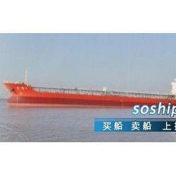钓鱼船的价格及样品 转让3000吨汽油船