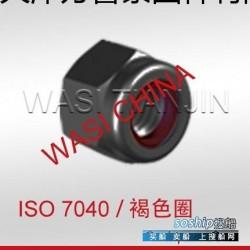尼龙锁紧螺母 尼龙锁紧螺母ISO7040