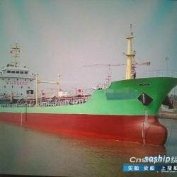 沥青船 转让4352吨沥青船