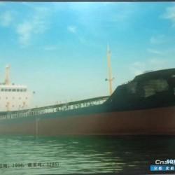 沥青船 出售3200吨沥青船