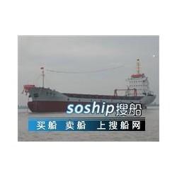 万吨海警船是浪费 专业建造各种3万吨以下的沥青船