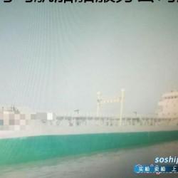 沥青船 3200吨沥青船出售