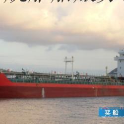 TB/T沥青袋标准 4300T沥青船