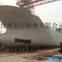 沥青船 急售6000吨沥青船