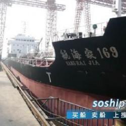 沥青船 出售4999DWT沥青船