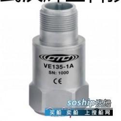 传感器知识 CTC振动传感器VE135