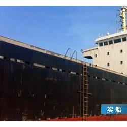 原油船 17500吨 原油船出售