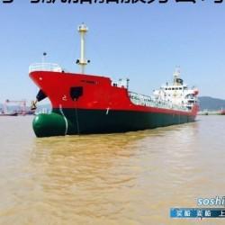 原油一船装多少吨 4800吨原油船