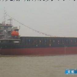 原油船 原油船17500t