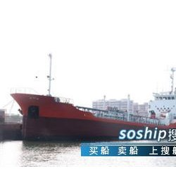 污油船 转让266吨污油水船