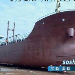 巴拿马级油船 1640dwt 一级油船