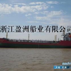 散货船公司 散货船/承建各种散货船