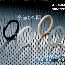 全氟橡胶 供应FFKM全氟橡胶O型圈