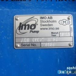 船用螺杆泵 IMO 船用三螺杆泵