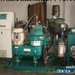 油控单元 WESTFALIA OSD18分油单元