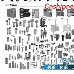 鱼缸过滤器过滤设备 过滤器及过滤设备/过滤器及滤芯1