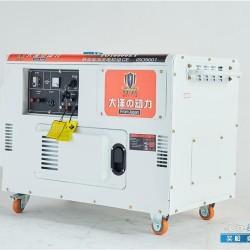 12kw柴油发电机价格 四轮移动式12kw柴油发电机