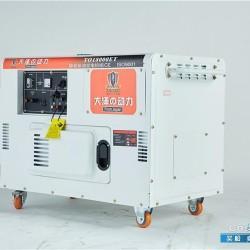 五千瓦柴油发电机价格 船舶用15千瓦柴油发电机