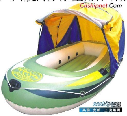 帐篷船 4人帐篷船